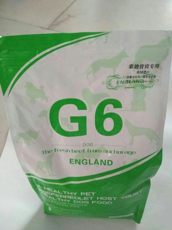 G6泰迪贵宾狗粮