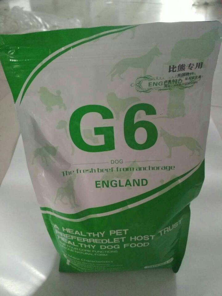 G6比熊狗粮