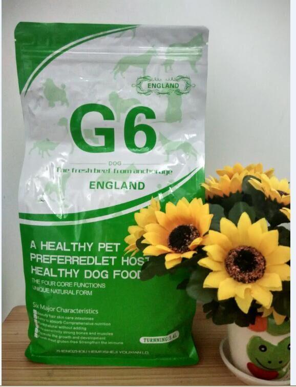 G6狗粮找代理 经销商 宠物店加盟
